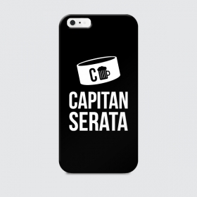 capitan-serata-v2-cover-iphone7.jpg
